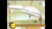 Мисия 'Красота' - най-модерните методи за поставяне на гръдни импланти - На кафе (04.02.2015)