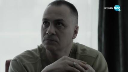 Братя - Сезон 3, Епизод 25