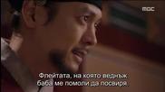 Бг субс! The Night Watchman / Нощна стража (2014) Епизод 22 Част 2/2