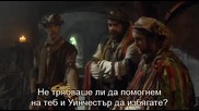 Robin Hood / Робин Худ сезон 2 епизод 4 бг субтитри