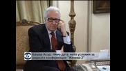 Башар Асад заяви, че няма дата и условия за провеждане на мирна конференция за Сирия