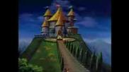Замъкът На Принцесата - Част 1