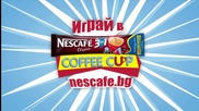 Nescafe 3in1 Зорбинг Игра
