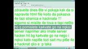 Kak Se Pravi Html [za Hackeri]