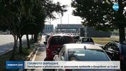 СЛЕД КРАТКА ВАКАНЦИЯ: Опашки по границите, стотици хиляди - по магистралите (СНИМКИ)