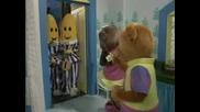 Банани С Пижами !