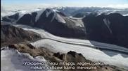Замръзнала планета: Към краищата на Земята! ( Част 1/2 )