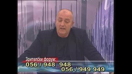 Валентин Фъртунов » 08 май 2011 - Истината за съвременната медицина