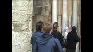 Храм Гроба Господни  - Йерусалим