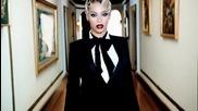 Beyonce - Haunted 2013 (бг Превод)