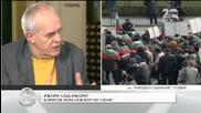 Райчев: Борисов реагира на опитите да му пробутат подкрепа-менте - Новините на Нова