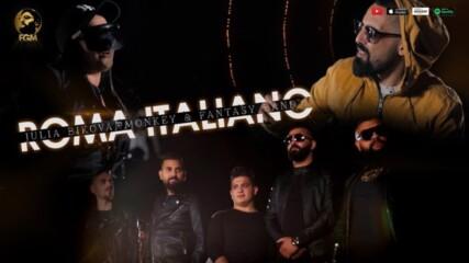 Julia Bikova, Monkey & Fantasy Band - Roma Italiano, 2020