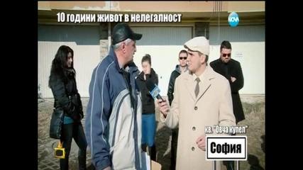 Господари на ефира (05.01.2016 г.)