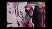Awdeo Ydk - Lesen Graffiti