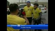 Полицаи изминаха над 3500 километра на колела с благотворителна цел