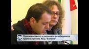 Премиерът Бойко Борисов подкрепи изграждането на нов лифт в Банско