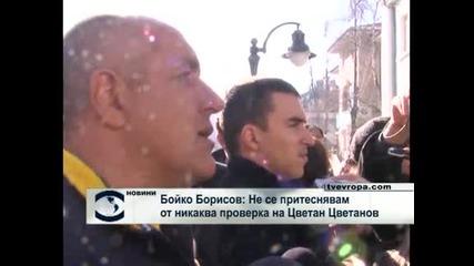 Борисов: Не знам дали тъстът и тъщата на Цветанов са в ГЕРБ, та да се притеснявам за тях