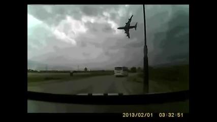Жестока Самолетна Катастрофа В Афганистан