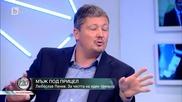 """Любо Пенев """"помля"""" изпълкома на Българския Футболен Съюз"""