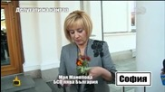 Депутати на кантар - Господари на ефира (30.10.2014г.)