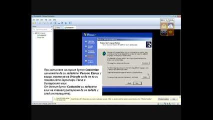 Урок 3 - Инсталация на Windows Xp на Vmware Workstation 9.0.1