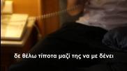 Константинос Аргирос - кажи и
