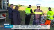 """Тежка катастрофа с жертва и пострадал стана на 91-вия километър на АМ """"Тракия"""""""