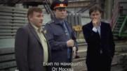 Профил на убиеца ( 2012 ) Е04