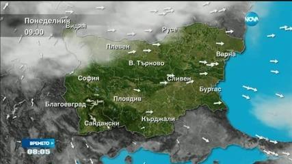 Прогноза за времето (30.11.2015 - сутрешна)