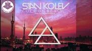 Stan Kolev feat. Poli Hubavenska - Cocoon Beach (original Mix)