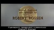 Александър велики част 1 (1956) бг субс alexander the great part 1 (1956) bg subs
