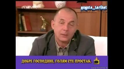 Учтив Зрител Коритатов Мазен Гъз - Господари На Ефира 11.06.2008