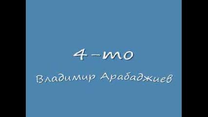 Няколки имена които те карат да се чувстваш горд,  че си българин