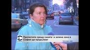 Протестите крещу новите правила за паркиране в София ще продължат
