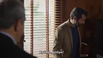 Кралицата на нощта 7 епизод bg sub