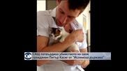 Видеото с обезглавяването на американеца Питър Касиг е автентично