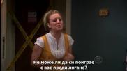 Теория за големия взрив / The Big Bang Theory / S04 E12