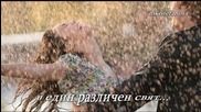 Момиче на дъжда - Янис Ризос (превод)