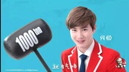 Kfc China Tv Commercial Exo Suho Version