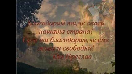 Писма до Левски