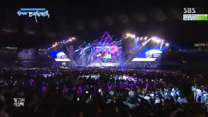 4minute - Whatcha Doin' Today @ 2014 Dream Concert