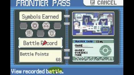 Pokemon emerald - battle frontier