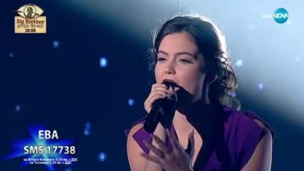 Ева ни накара да се влюбим в Make You Feel My Love - X Factor Live (12.11.2017)