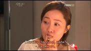 [easternspirit] Купува ли се любовта (2012) E17-2