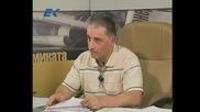 Диагноза с Георги Ифандиев 25.06.2014