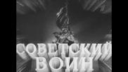 Стратегически Ракетен Комплекс Воевода-Руско Аудио
