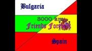 Bate pesho ft Tina - My Friends (vidio by my sashko ss)
