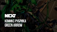 NEXTTV 049: Комикс Рубрика: Green Arrow