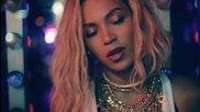 Beyonce - X O ( Официално Видео )