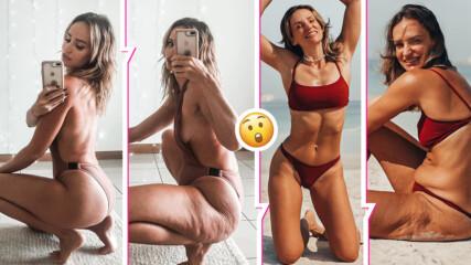Не снимки преди и след, а истински урок за успешни селфита от най-добрата в Instagram
